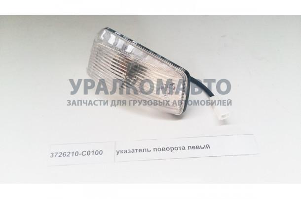 указатель поворота левый DONG FENG 3726210-C0100