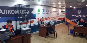 В челябинском филиале «УралКом» изменился номер телефона